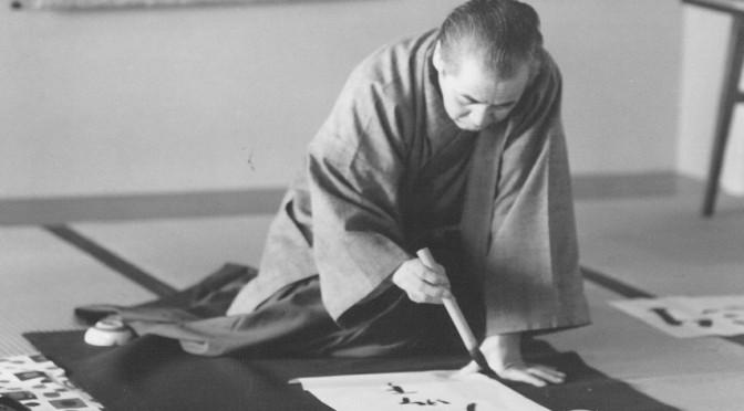 「整体協会」の創設者、野口晴哉(1911-1976)【ホリスティック養生の偉人】