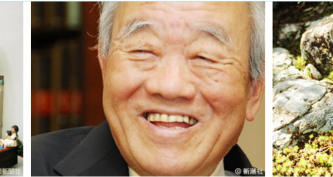 『ユング心理学入門』河合隼雄(かわい はやお、1928年6月23日 - 2007年7月19日)【ホリスティック養生の名著】